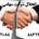 مسئولیت مدیرعامل شرکت